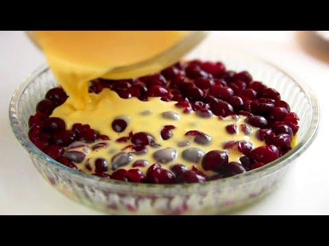 Пирог с вишней Клафути / ПРОСТОЙ рецепт вкусного пирога