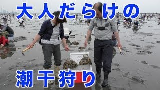 深夜3時に親父が潮干狩りにいきたいという事で、大人3人で千葉県の木...