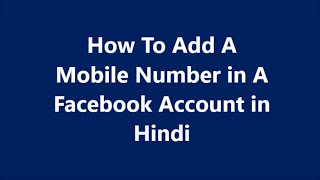 How to Add a mobile number in facebook