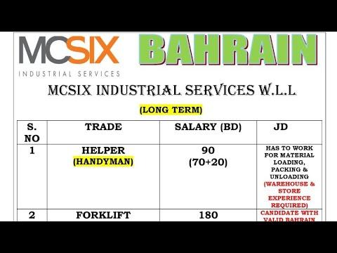 BAHRAIN JOBS IN MCSIX W.L.L. M-Ph. 94183-81725, 98161-71358, @FOREIGN EMPLOYMENT INFO. /VACANCY
