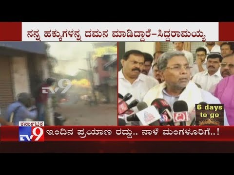 Siddaramaiah Cancels His Visit To Mangaluru Today After Doctors Advised Him To Rest