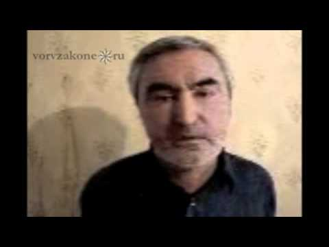 узбекский вор в законе Юлдаш Ашуров