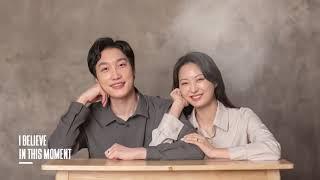 웨딩식전영상 / 성장동…