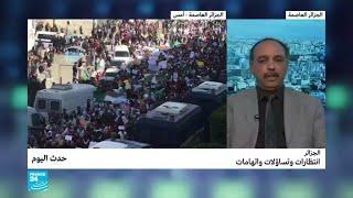الجزائر: انتظارات وتساؤلات واتهامات