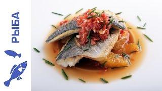 Филе Дорады с Цитрусовой Заправкой || iCOOKGOOD on FOOD TV || Рыба