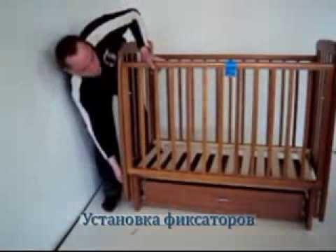 Сборка кроватки Верес с ящиком