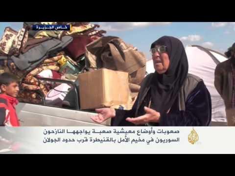 معاناة النازحين السوريين بمخيم الأمل بالقنيطرة