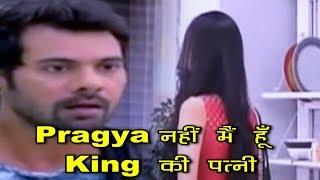 KUMKUM BHAGYA    KING की पत्नी आएगी  ABHI के सामने, बताएगी KING की पुरानी ज़िंदगी का सच