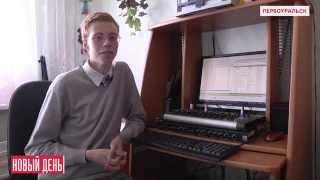 �������� ���� Школьники из пригорода Первоуральска открыли свое радио ������