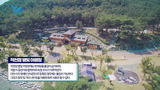 [지오그래픽]작천정별빛 야영장