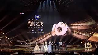 Weibo Event 2019 | Liu Yi Fei , Yang Mi , Angela Baby , Tong Liya ...