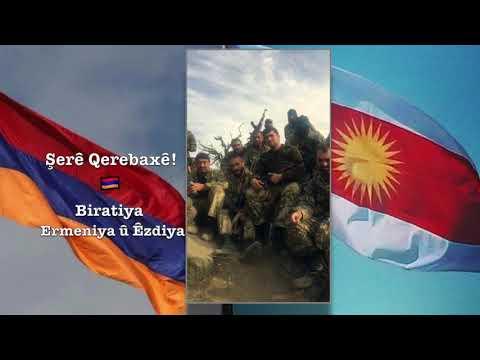 Конец войны в Карабахе: Обращение Армянского и Езидского отряда к Армянскому народу в Ереване11.2020