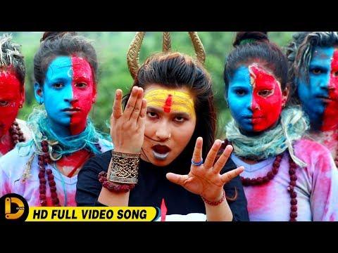 Mera Bhola Hai Bhandari = AGHORI SHAMBHU = Powerful Song Of Lord Shiva 2019