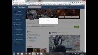 comment bloquer un compte Facebook d'un amis