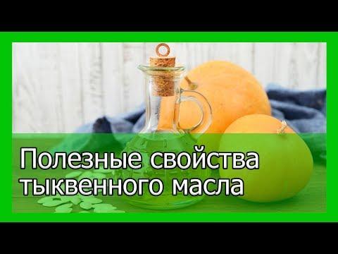 Льняное масло: целебные и лекарственные свойства, лечение