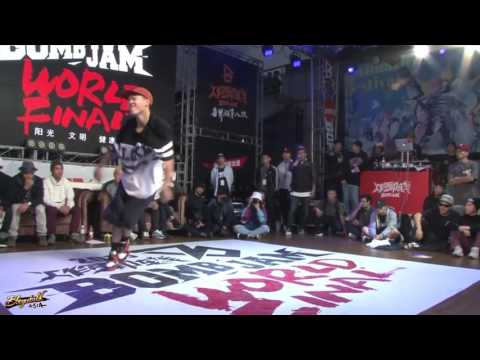 Leon vs Karma [1on1 FINAL] ▶ BOMB JAM VOL.8  ◀ ⓒ .BBoy World | China