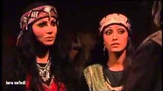 الفنانة لارا الصفدي في مسلسل راس غليص 2