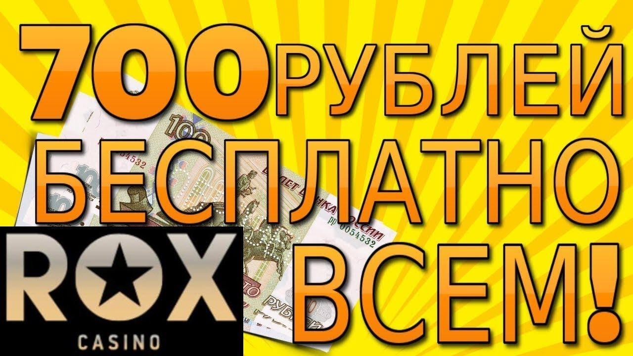 Катаем на реальные деньги в казино SlotV