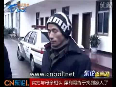 Congdongvip.com/Cuộc đoàn tụ của Brother Sharp P2
