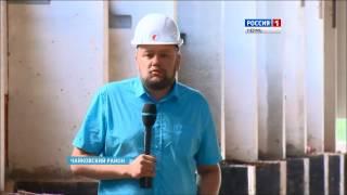 Пермский край станет опорой газовой и химической промышленности(, 2015-08-05T11:23:34.000Z)