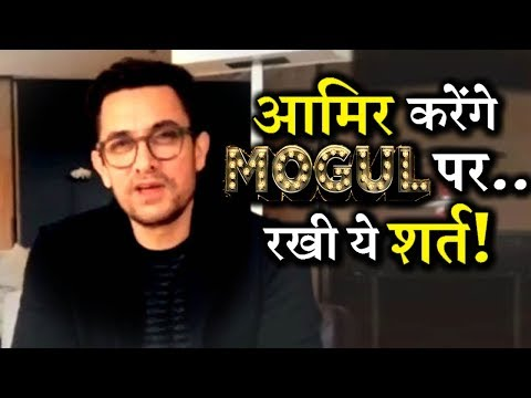 On This Condition Aamir Khan Ready To Do Mogul-Gulshan Kumar's Biopic