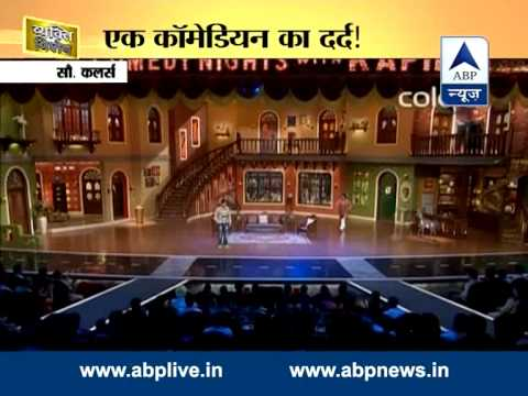 Vyakti Vishesh: Pain of a star comedian Kapil Sharma !