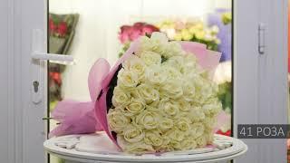 Доставка цветов в Минске - Купить 41 розу в Минске дешево(, 2019-01-16T15:40:00.000Z)