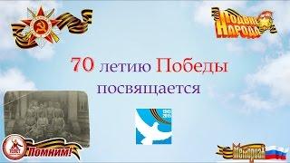 видео Поиск Погибших Солдат в ВОВ
