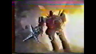 Ninja Senshi Tobikage - Classic anime toy commercial (6)