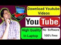 Gambar cover How To Download YouTube In Laptop   How To Download YouTube In PC   in Hindi  