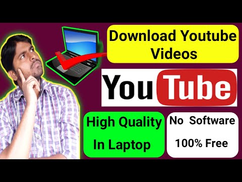 How To Download YouTube Video In Laptop | How To Download YouTube Video In PC | in Hindi |