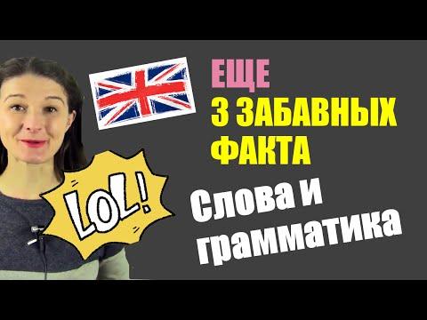 Разговорные фразы в английском языке (топ 5)