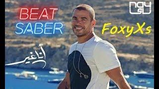 Download Beat Saber Map:  Amr Diab - Ana Gheir (Remix ريمكس)