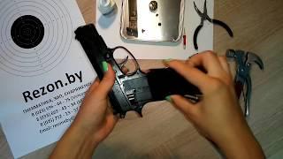 Повна розбирання пневматичного пістолета Аникс А-101 4.5 мм - покрокова інструкція rezon.by