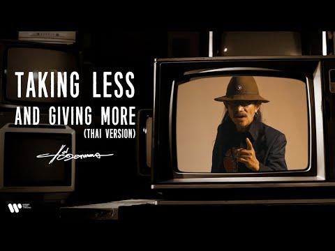 คอร์ดเพลง Taking Less and Giving More (Thai Version) แอ๊ด คาราบาว