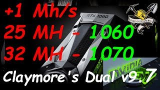 Прирост мощности NVIDIA +1 MH На Эфире на примере GTX1060/1070 в новом Claymores Dual Miner v9.7