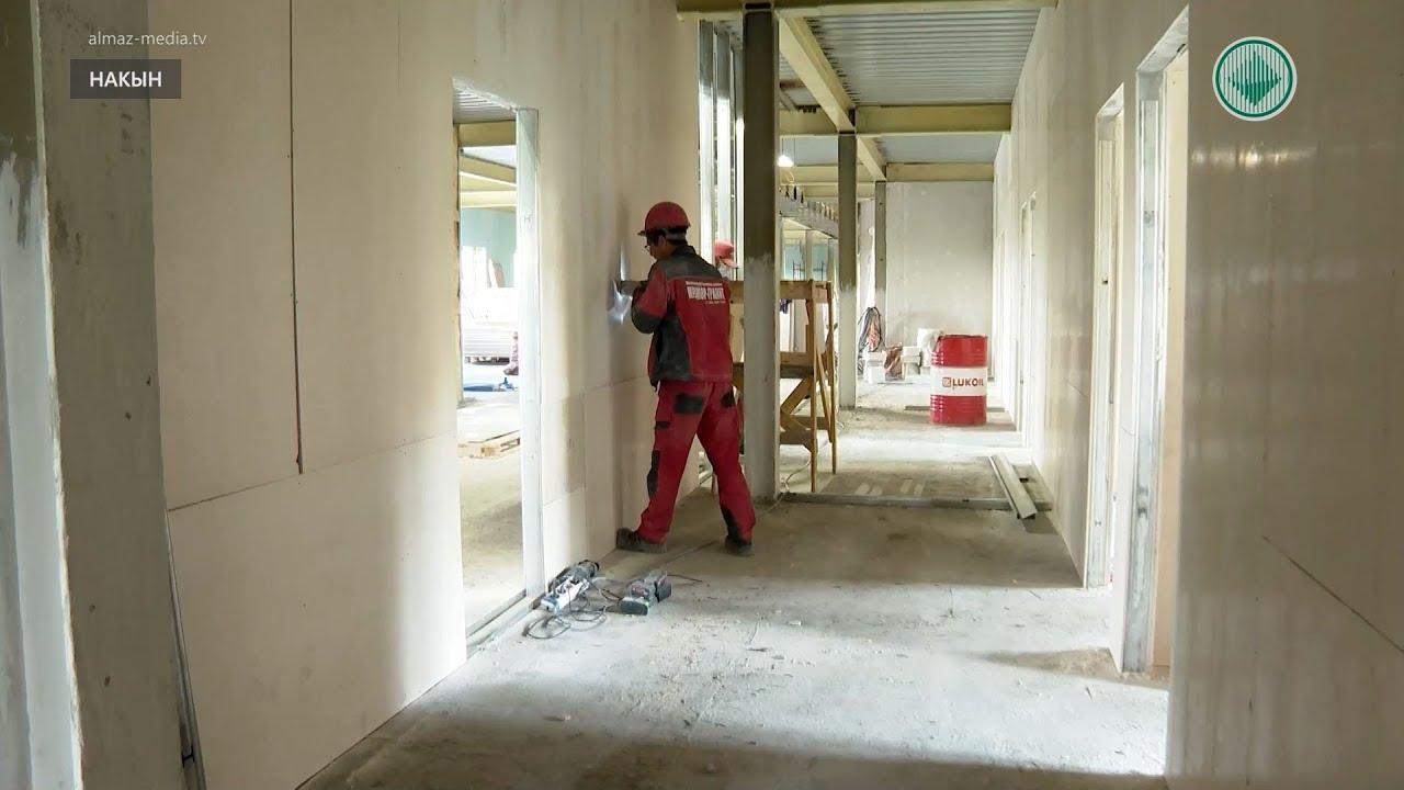 В Накыне строят новый жилой блок для работников