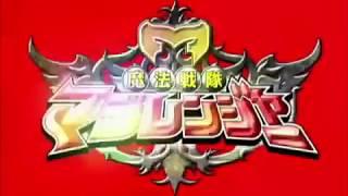 マジレンジャーMAD 33話34話 Shining Star thumbnail