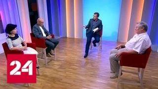 США против всех: эксперты обсудили возможное развитие событий на политической арене - Россия 24