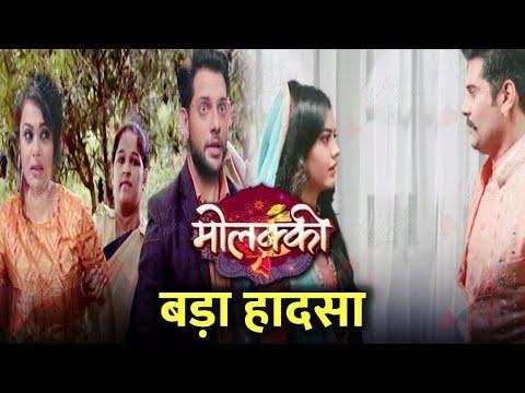 Molkki   बड़ा हादसा   Mukhi ji के साथ होगा हादसा, पलटेगी Show की कहानी  