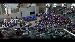 Germany: Bundestag approves family reunification law for refugees