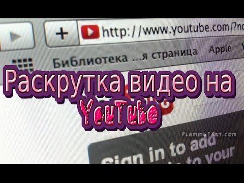 Порно Видео, Секс видео