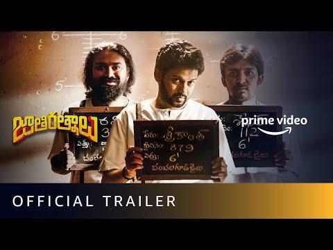 Jathi Ratnalu- Official Trailer|Naveen Polishetty, Priyadarshi, Rahul Ramakrishna|Amazon Prime Video