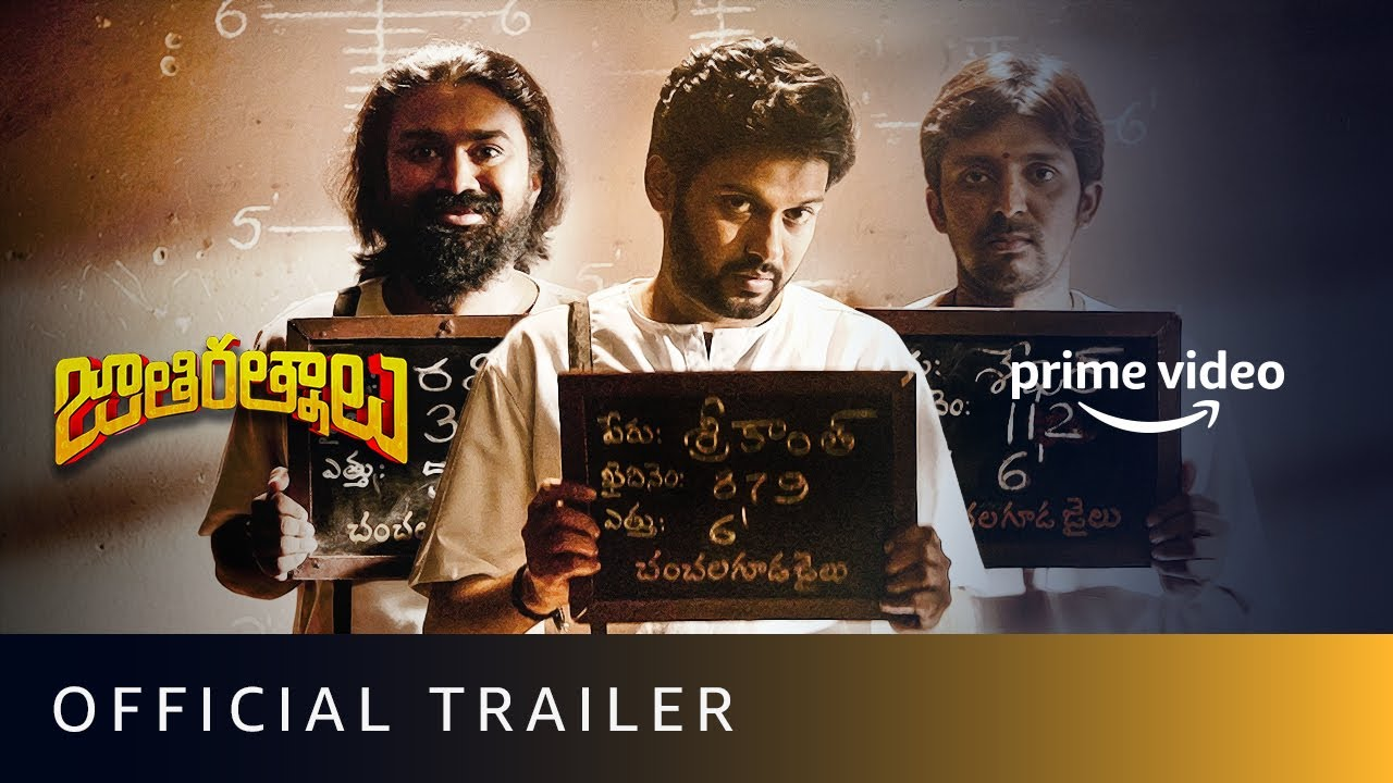 Jathi Ratnalu- Official Trailer|Naveen Polishetty, Priyadarshi, Rahul Ramakrishna|Amazon Prime Video