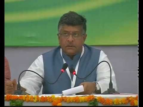 Press Conference by Shri Ravi Shankar Prasad in Allahabad UP