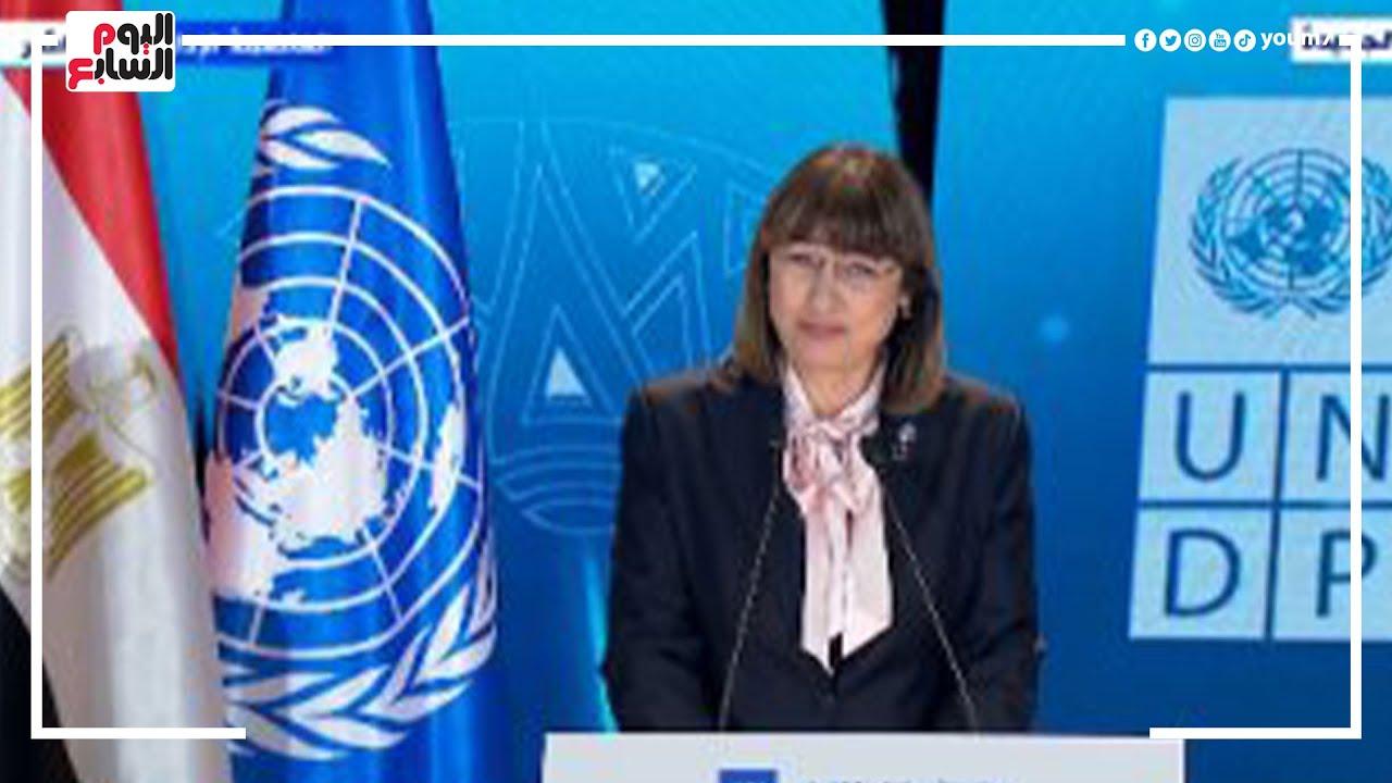 هام ?? رسائل إيجابية  من منسقة الأمم المتحدة عن مصر  هذا البلد شهد معدلات نمو إيجابية رغم كورونا  - 15:55-2021 / 9 / 14