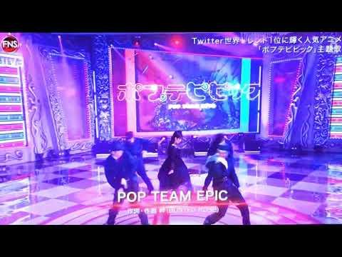 FNS歌謡祭 上坂すみれ 「POP TEAM EPIC」