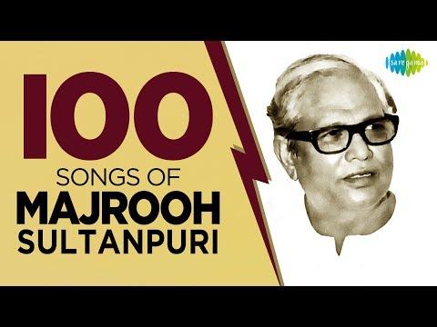 Top 100 Songs of Majrooh Sultanpuri   मजरूह सुल्तानपुरी के 100 गाने   HD Songs   One Stop Jukebox
