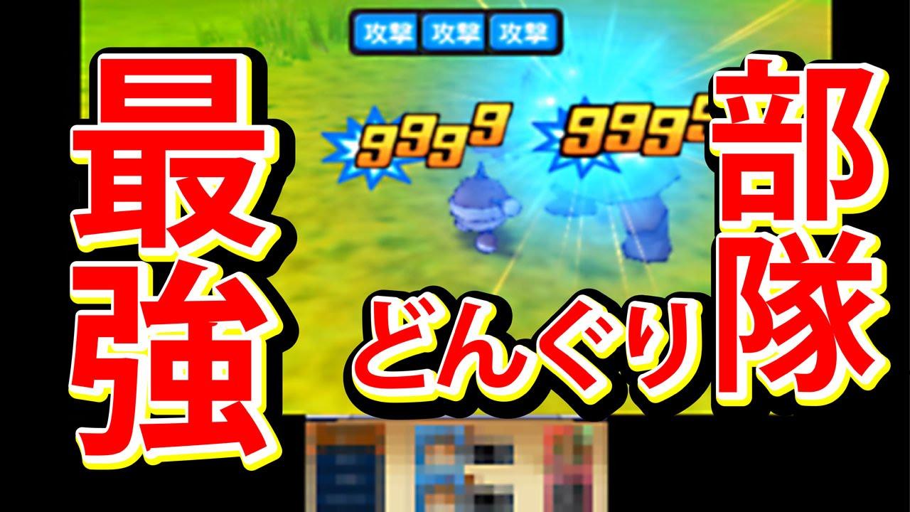 ドラクエ ジョーカー 3 ダウンロード 版