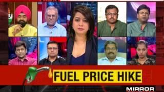 Petrol Prices hiked again – The Urban Debate (June 1)
